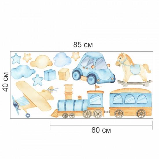 Играчки - Стикери за детска стая на момче