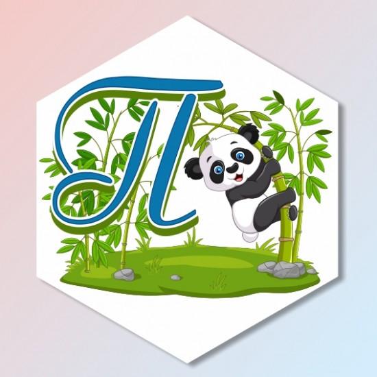 детско пано за декорация с панда и буква