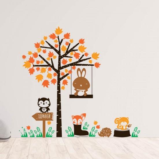 "Дърво ""Здравей"" - стикер за детска стая"