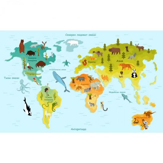 Карта на света животни и континенти - стикер за лепене на стена