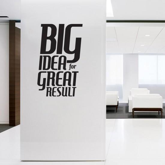 стикер за офис с мотивиращ надпис за стената