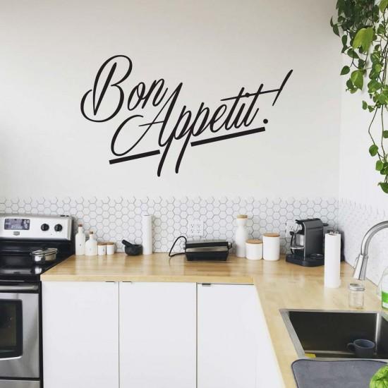 стикер за лепене на стена бон апетит